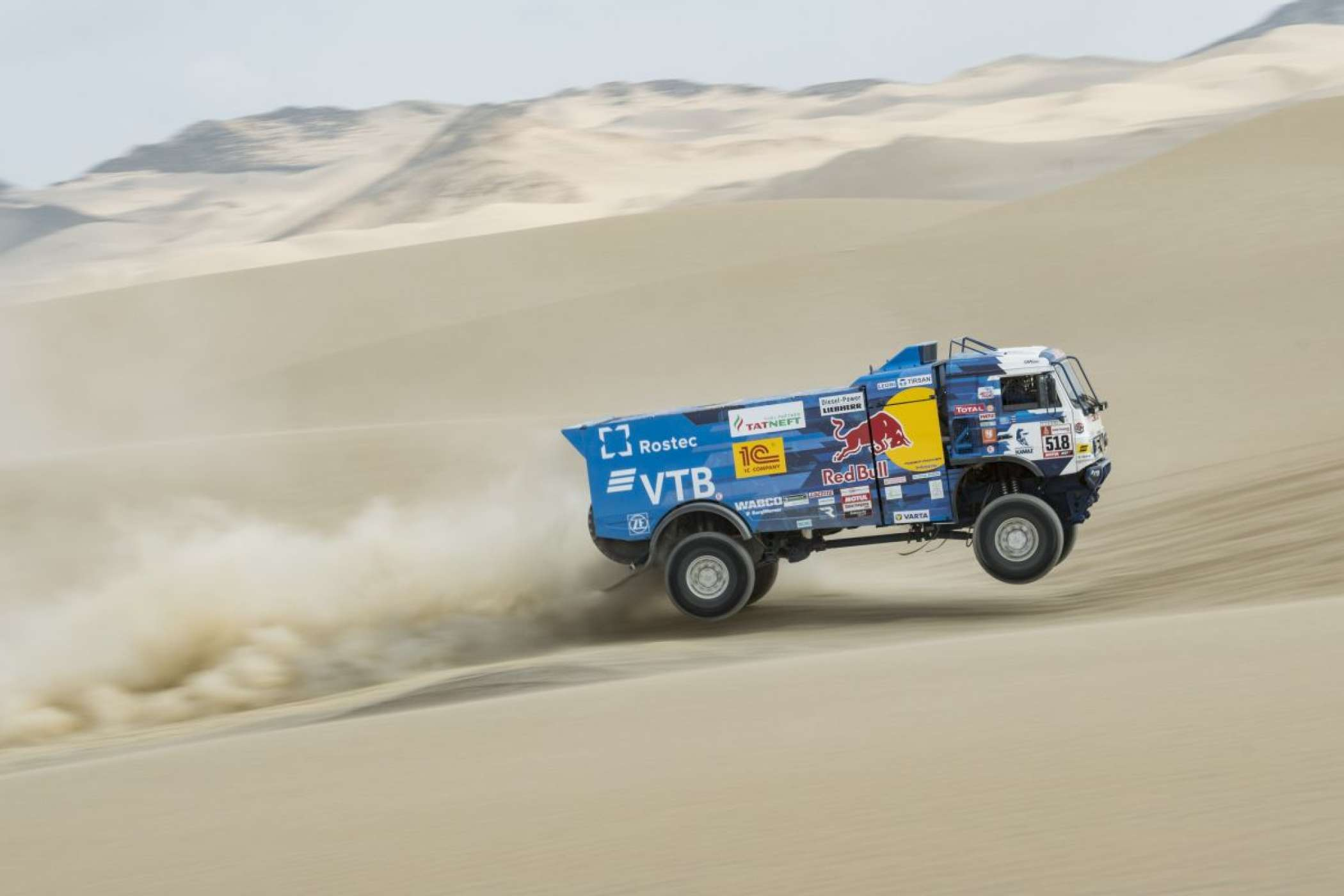 Kamaz in Action. | Foto: Red Bull Contentpool